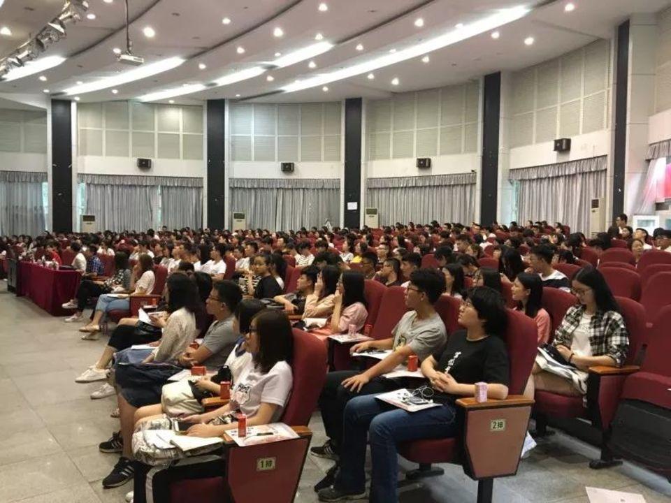 重庆西南大学