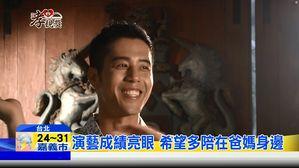 """在臺灣演藝圈打拚十多年的帥氣男星胡宇威, 在""""蘭陵王""""中飾演安德王,受到不少好..."""