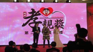 昨天,第二屆旺旺孝親獎詞曲創作大賽頒獎典禮在上海神旺大飯店舉行。莊立帆創作的《老...