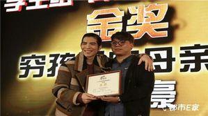 10月17日,第二屆旺旺孝親獎詞曲創作大賽頒獎典禮在上 海神旺大飯店舉行,主辦...