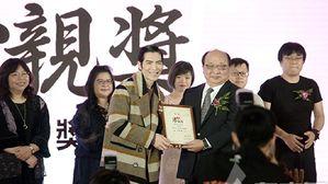 第二屆旺旺孝親獎詞曲創作大賽10月17日在上海神旺大飯店舉行頒獎典禮,主辦單位旺...