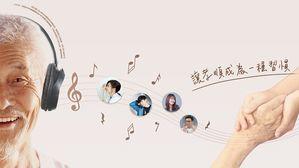 本報訊(記者 李如意)第二屆旺旺孝親獎詞曲創作大賽將于本月17日在上海神旺大飯...