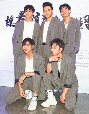 04:102019/11/01 中國時報 許雅淳  喜歡音樂練習生曹家齊、林...